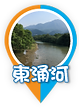 route3-tung-chung-river.png
