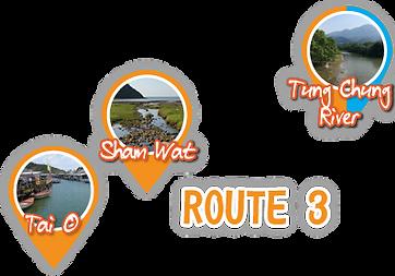route3-en.png