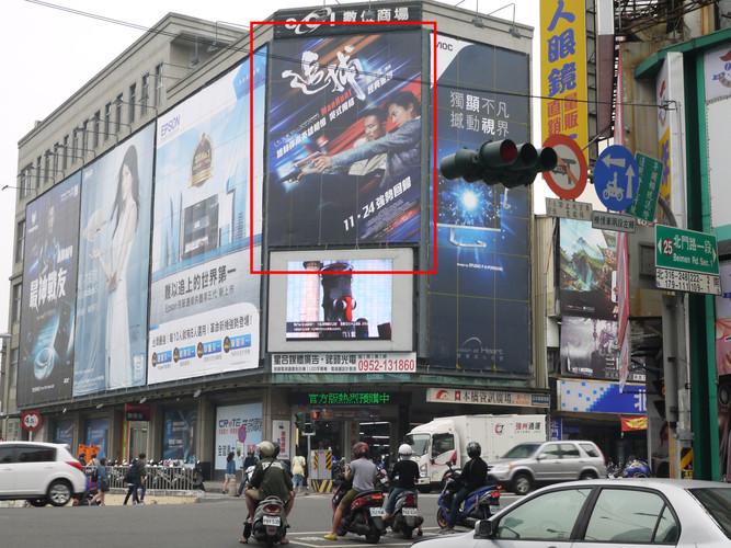 台南站前2.JPG