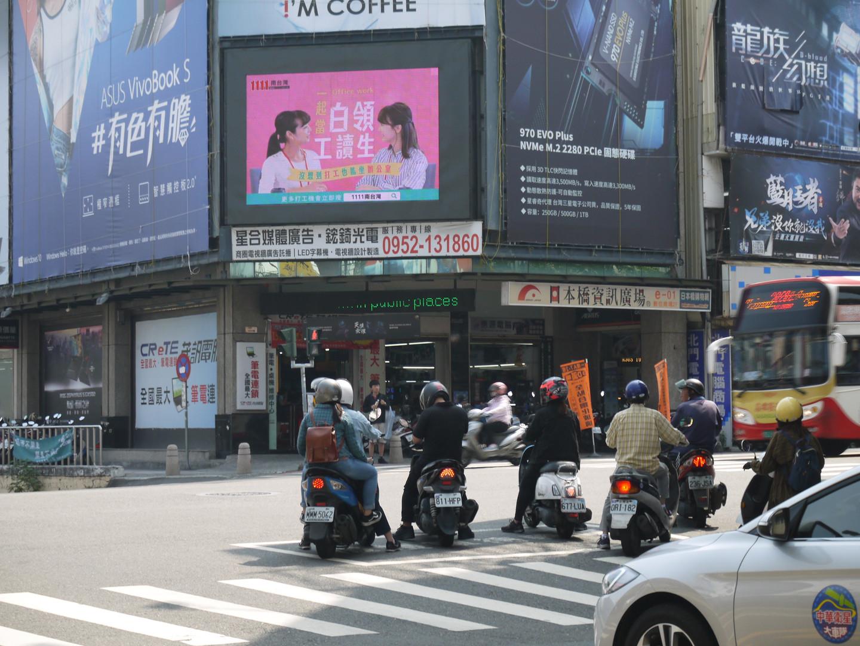 人力銀行-台南站前上刊照4.JPG