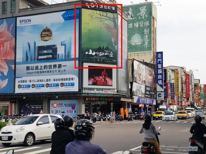 台南站前3.jpg