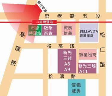 台北新光三越A8.png