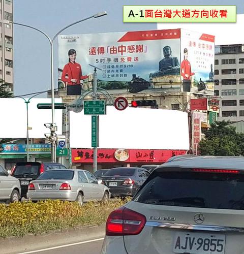 台中 中港路A.png