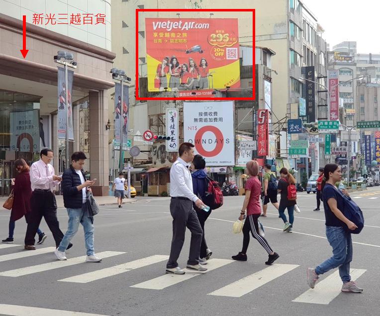 台南中山路.png