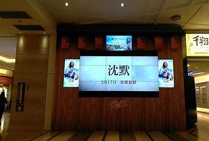 台北市府轉運站-大拼接.jpg