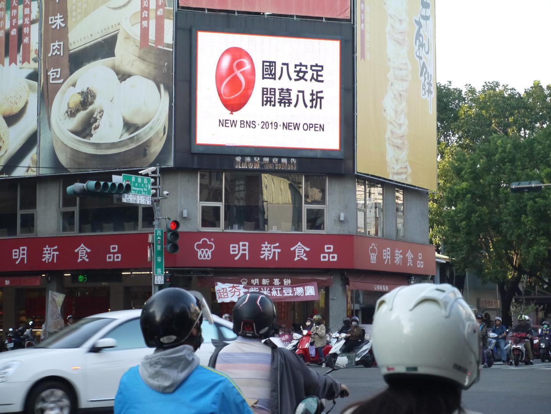 台南東寧2.JPG