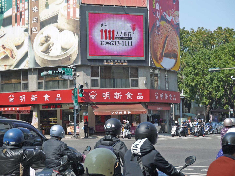 台南東寧3.JPG