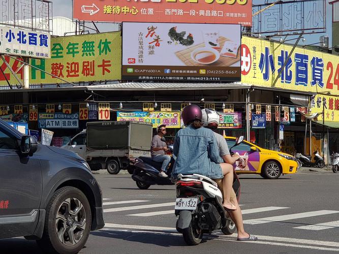 台南西門-健康路.jpg