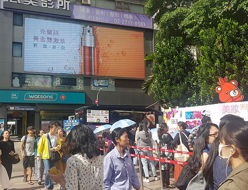 TP-04 台北東區SOGO百貨(左)