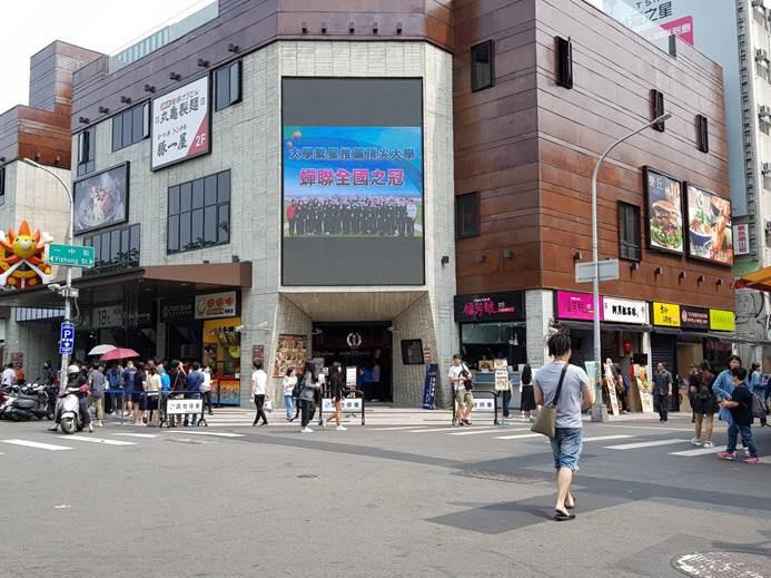 台中一中街1.jpg