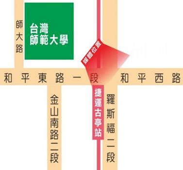 台北羅斯福路.png