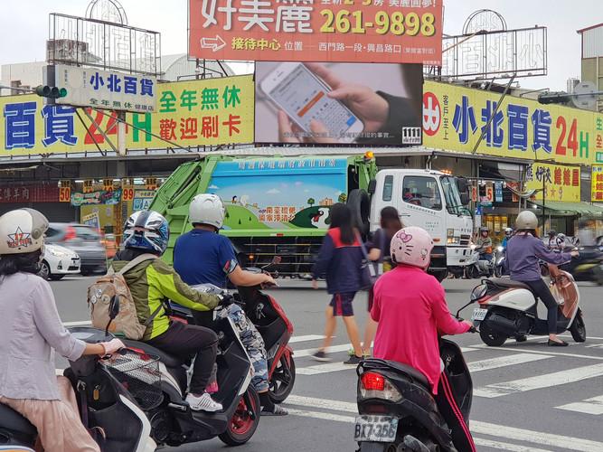 台南西門-健康路2.jpg