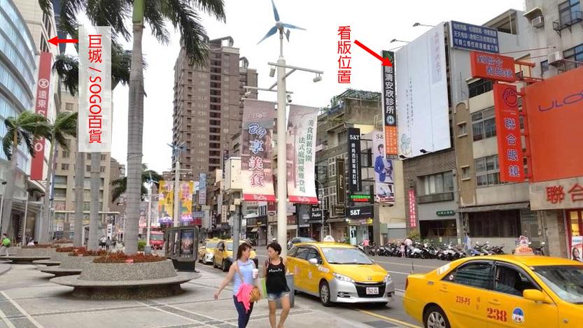新竹巨城2.png