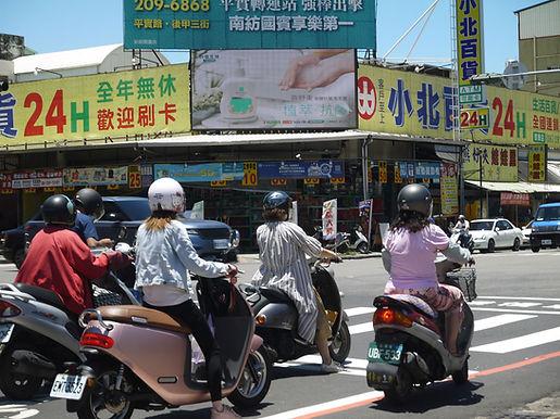 TN-02 台南西門商圈