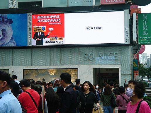 TP-05 台北東區SOGO百貨(右)