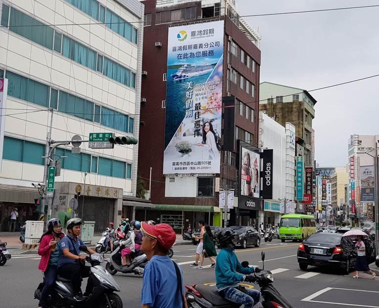 嘉義中山路.jpg