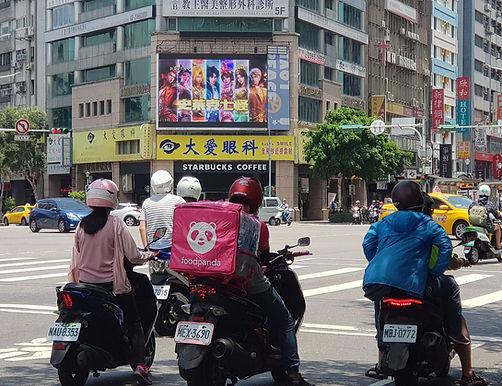 TP-13 台北公館商圈