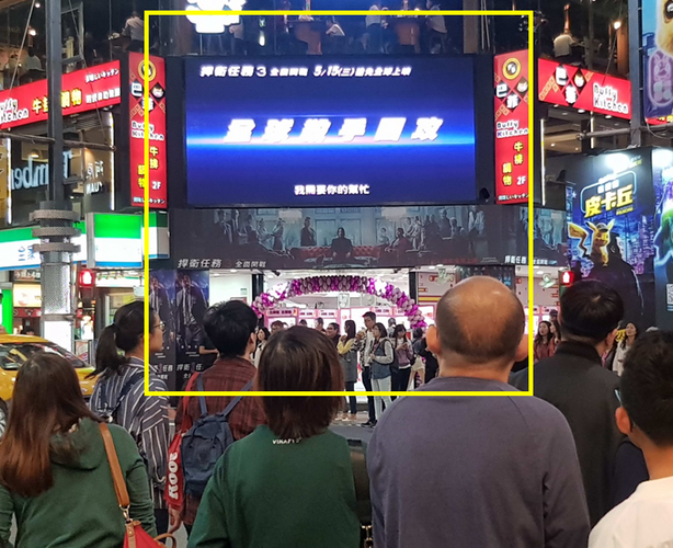 台北西門町武昌 電視牆牌樓.png
