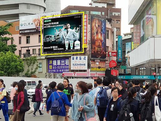 HC-04 新竹站前(SOGO百貨)B面