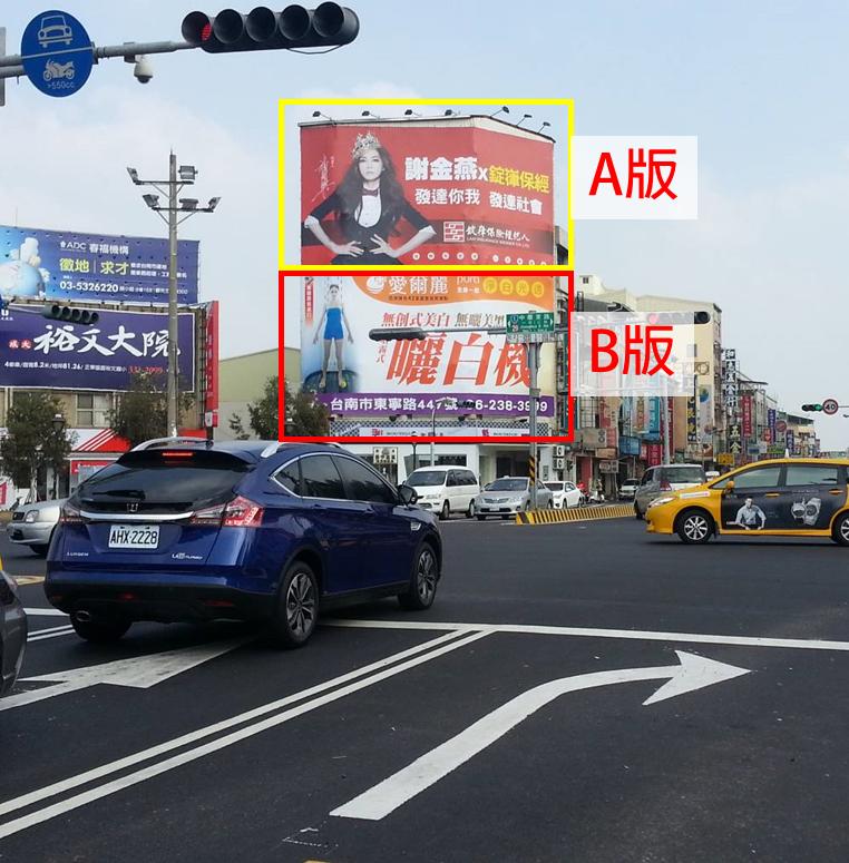 台南夢時代.png