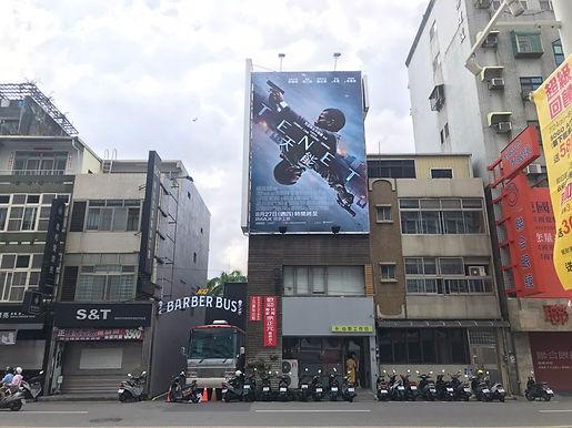 HC-01 新竹巨城商圈