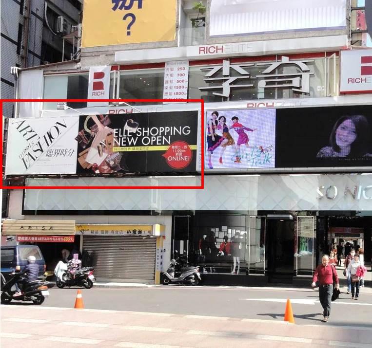 台北東區SOGO.jpg