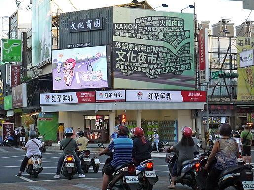 CY-02 嘉義文化路商圈(民族路口)
