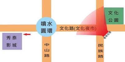 嘉義文化.png