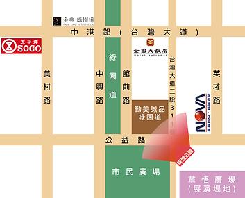 台中勤美綠園道電視牆地圖-01.png