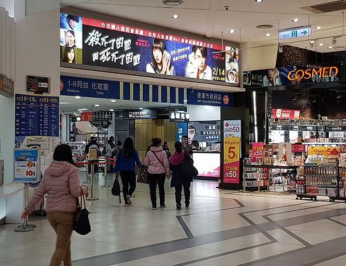 TP-06 台北市府轉運站 大廳燈箱