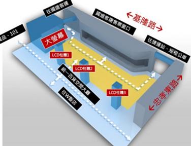 台北市府-大拼接.png