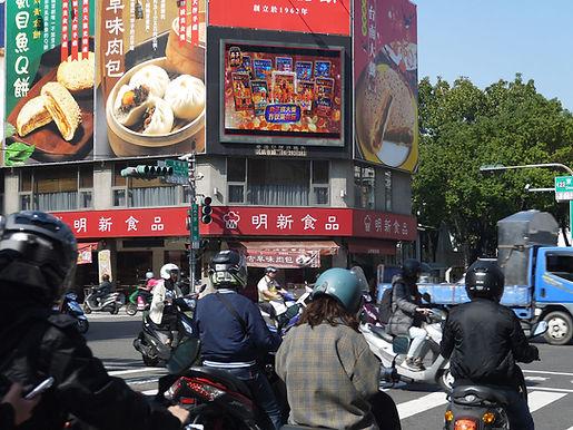 TN-03 台南東區商圈