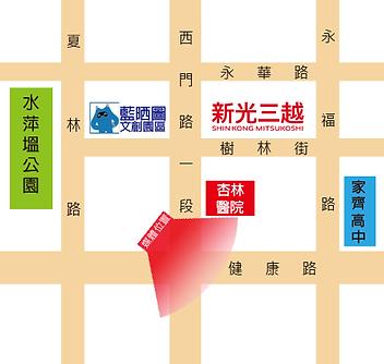 台南西門商圈電視牆地圖.png