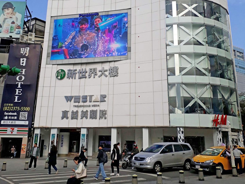 台灣競舞-西門町6號上刊照2.jpg