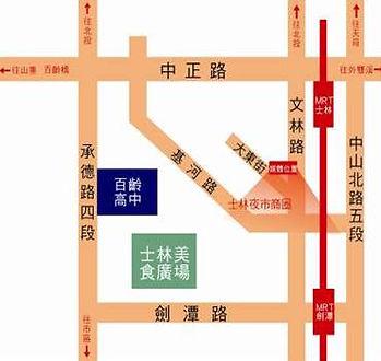 台北士林map.jpg