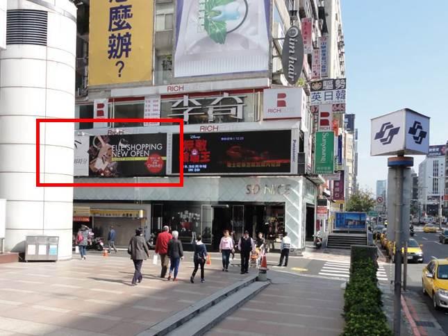 台北東區SOGO3.jpg