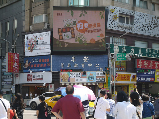 HC-02 新竹巨城商圈