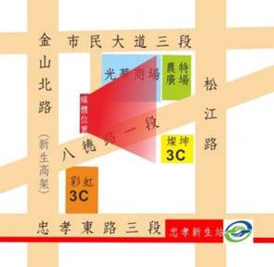 台北八德頂樓.jpg
