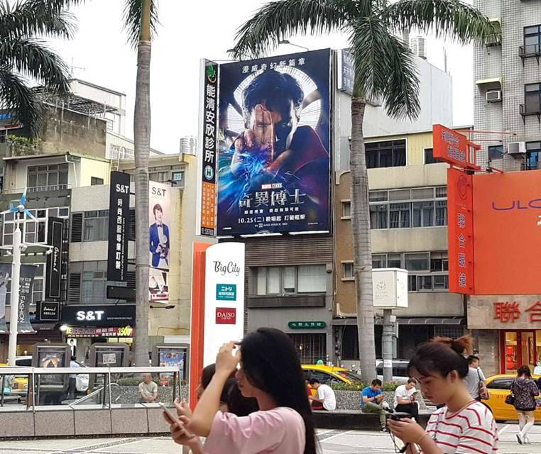 新竹巨城.jpg