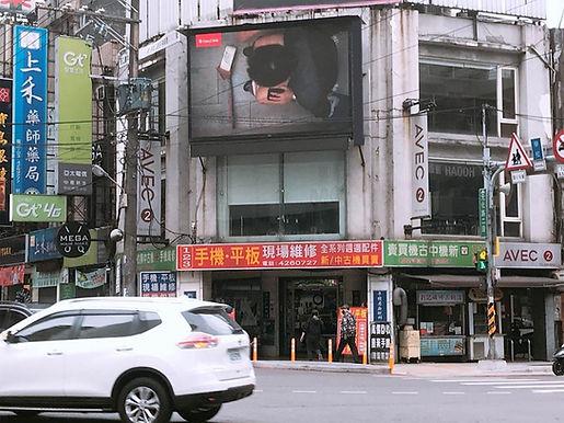 TY-03 桃園中壢SOGO商圈