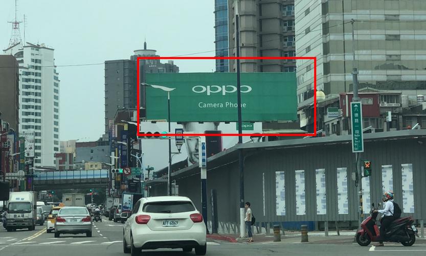 台北八德頂樓.png