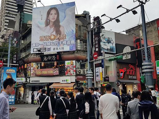 TP-03 台北西門町 武昌街 (左側)