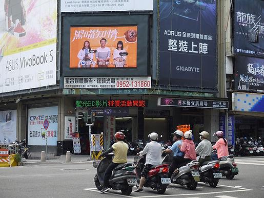 TN-01 台南站前商圈