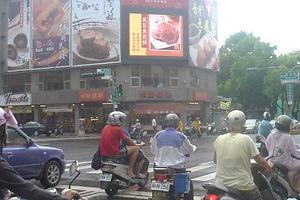 台南東區.jpg