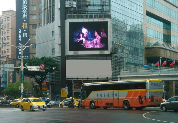 台北信義基隆路口.jpg