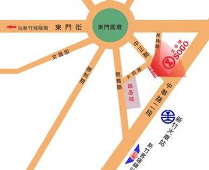 新竹站前A.jpg