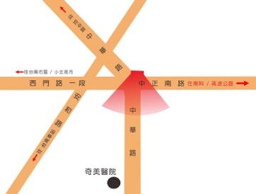 台南中華路.png