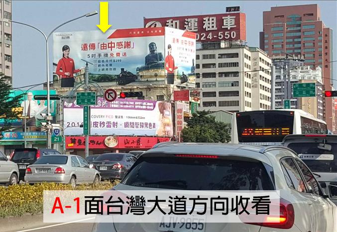 台中 中港路A 2.png