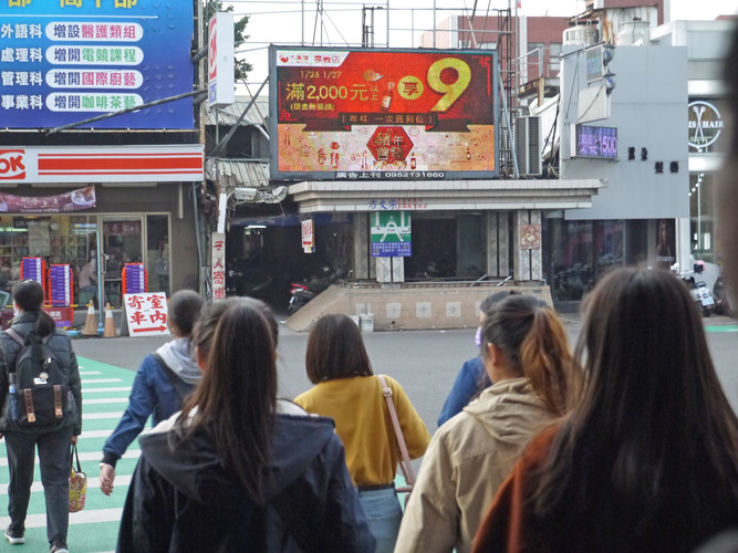 嘉義站前3.JPG