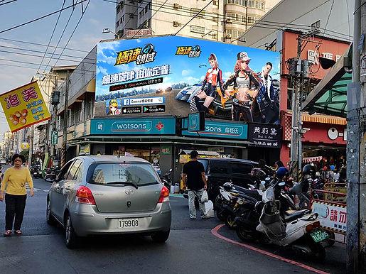 CY-03 嘉義文化路商圈(蘭井街口)